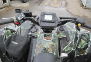 ATV SAMPLE full
